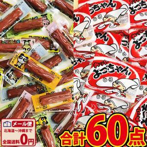 人気駄菓子「おやつカルパス」&「カットよっちゃん(しろ)」合計70点詰め合わせセット ゆうパケット便 メール便 送料無料 駄菓子 珍味 おつまみ 訳あり|kamenosuke