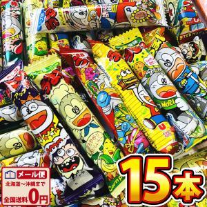 やおきん うまい棒15種類コンプリート15本お試しセット ゆうパケット便 メール便 送料無料|kamenosuke