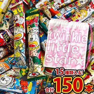 送料無料 丸福ギフト袋にいれてお届け!うまい棒 詰め合わせ 15種類 各種10本づつで合計150本 あすつく対応|kamenosuke
