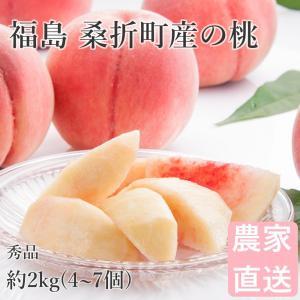 品種  :ご注文頂いたタイミングで旬の品種をお届けします。 内容量 :約2kg(4〜7個) ※個数に...