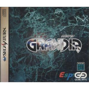 グランディア|kameshop