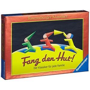 ドイツ ラベンスバーガー 帽子とりゲーム NEW 5歳~|kameshop