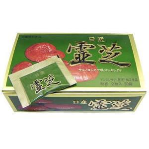 日産 霊芝 粒状 2粒*50袋 kameshop