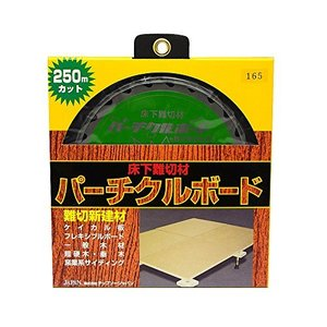 チップソージャパン TJパーチクルボードPB-165|kameshop