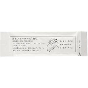 ELPA シャープ冷蔵庫フィルター 201337-0037H 201377-0037H kameshop