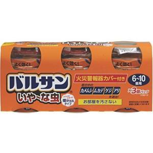 バルサン いや~な虫 不快害虫用 6~10畳用 20g×3|kameshop
