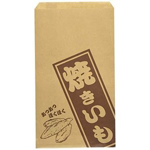 遠藤商事 使い捨て容器 薄茶色 縦×横(mm):280×160(マチ無し) 業務用 焼きいも 販売用紙袋 GYK5801 100個セット kameshop