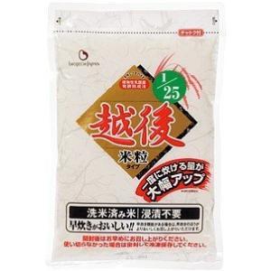 たんぱく質調整 越後米粒タイプ1/25 1kg|kameshop
