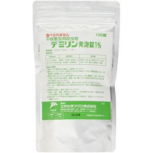 デミリン発泡錠1% (100錠) チョウバエ・ユスリカ 幼虫駆除剤|kameshop