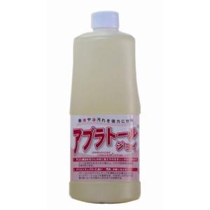 寺田油脂化学工業所 アブラトールジョイ 乳化洗浄剤 1000ml|kameshop