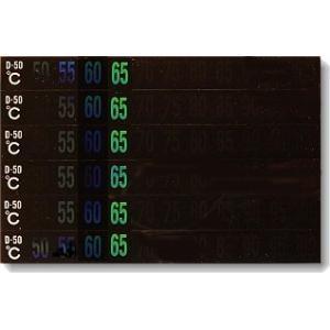 デジタルサーモテープ D-50|kameshop