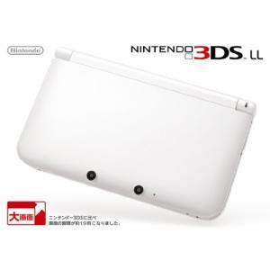 ニンテンドー3DS LL ホワイト【メーカー生産終了】|kameshop