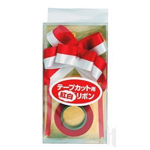 カネコ テープカット用紅白リボン|kameshop