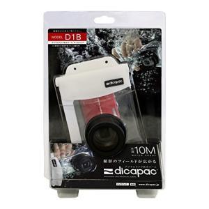 デジカメ用防水ケース ディカパック ホワイトdicapac  WHITE   お手持ちのデジカメを簡単防水化! (D1B(デジカメ用))|kameshop