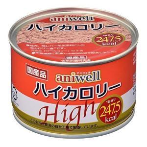 aniwellハイカロリー150g おまとめセット【6個】 kameshop