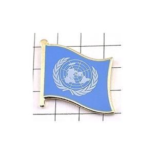 ピンバッジ 国連 UN 国際連合 ブルー水色の旗 デラックス薄型キャッチ付き ピンズ UNITED NATIONS UN FLAG ピンバッチ 地球 kameshop