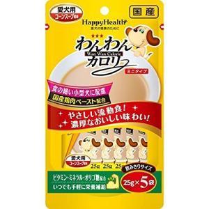 わんわんカロリー ミニタイプ5袋パック おまとめセット【6個】 kameshop