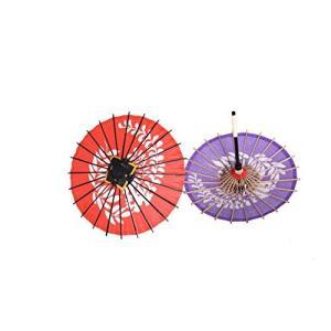 ミニ和傘セット 2本入り 直径31cm  インテリア  プレゼント傘 ( 紫藤渦&赤藤渦 ) kameshop