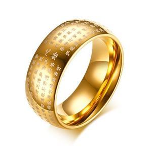 Rockyu 人気 チタン リング ブランド メンズ リング お守り 経文 仏経 男性 男女兼用 シンプル クラシック 高級 金色 指輪|kameshop