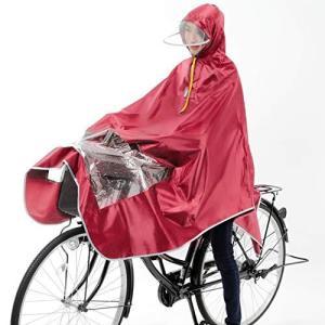 足元が見える ポンチョ 自転車用 バイク用 雨合羽 レインコート つば付き帽子 男女兼用 フリーサイズ 見えるンチョ (チェリーレッド) kameshop