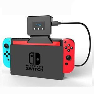 【令和2020最新版】任天堂 Switch スイッチ 専用 排熱用冷却ファン 任天堂Switch用冷却ファン ハイパワー冷却ファン 冷却 クーラー 熱|kameshop