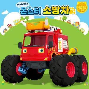 BABYBUS TOY ベビーバス トイ ごろごろシリーズ モンスター消防車|kameshop