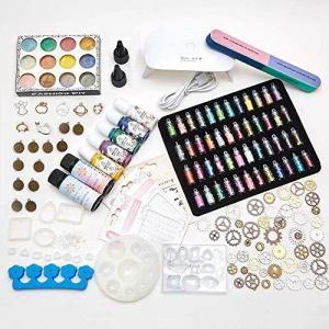UVレジン スターターキット 初心者向け UVライト/レジン液/カラー液/パールパウダー/フレーム/封入素材など基本道具とパーツが揃ってる アクセサリ|kameshop