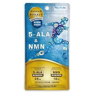 国産5ALAが1粒に25mg『5-ALA &NMN 30粒』【コスパ最大級】5ALAは長崎大学で研究に使用 週刊誌で話題の5-ALAとNMNを1粒に|kameshop
