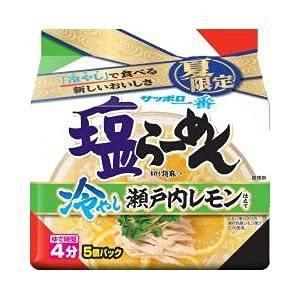 サンヨー食品 サッポロ一番 塩らーめん (袋) 冷やし瀬戸内レモン 5食×6入 kameshop