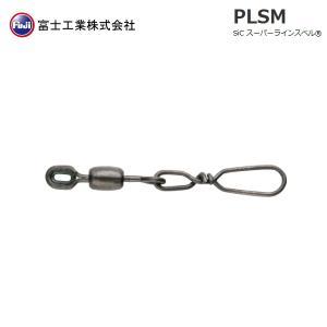 富士工業 Fuji  PLSMLSR0.7 SiC スーパーラインスイベル だ円  パワータイプ (N)|kameya-ec1