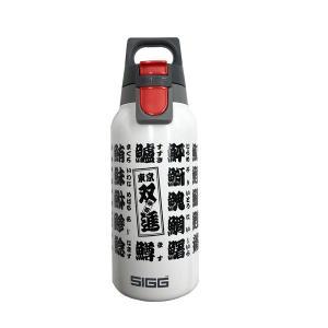 RBB  サーモボトル 0.3 ホワイト [90]