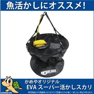WAVE GEAR/ウェーブギア KP-124 EVAスーパー活かしスカリ|kameya-ec1