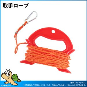 ALIVE/アライブ 取手ロープ (N)|kameya-ec1