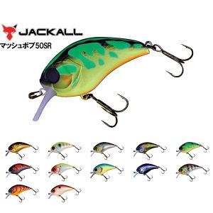 JACKALL ジャッカル マッシュボブ50 SR  (N)|kameya-ec1