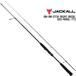 JACKALL ジャッカル ビンビンスティックRB 2ピースモデル BSS-RB66L-TT2|kameya-ec1