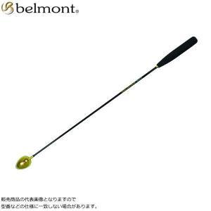 ベルモント MR-310 プレミアム トーナメント チタン S-790|kameya-ec1