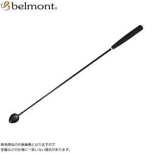 ベルモント MR-509 LTロングターゲット フッ素チタン SS-750|kameya-ec1