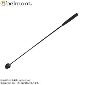 ベルモント MR-609 LTロングターゲット フッ素チタン SS-790|kameya-ec1