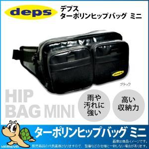 deps/デプス ターポリン ヒップバッグ ミニ ブラック |kameya-ec1