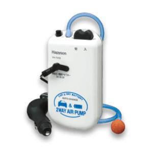 Hapyson/ハピソン YH-737B カー電源/乾電池式2WAYエアーポンプ