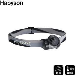 Hapyson/ハピソン YF-251B リチウムLEDマイクロヘッドランプ kameya-ec1