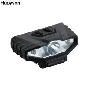 Hapyson/ハピソン YF-245 LEDキャップライト kameya-ec1