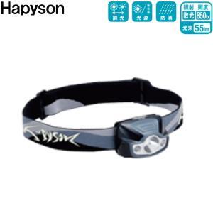 Hapyson/ハピソン 16 YF-246-K LEDヘッドランプ ブラック kameya-ec1