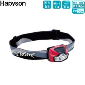 Hapyson/ハピソン 16 YF-246-R LEDヘッドランプ レッド kameya-ec1