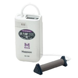 ハピソン 充電式エアーポンプ YH-760 [1]