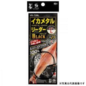 ハリミツ 墨族 イカメタルリーダー ブラック ロング VR-72BL (N12) [1]