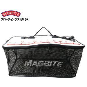 MAGBITE マグバイト フローティングスカリDX  |kameya-ec1