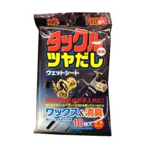 大成薬品 タックル専用ツヤだしウェットシート(N)ワックス&消臭効果!|kameya-ec1