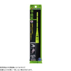 冨士灯器 FF-14ILG 超高輝度電気ウキ 緑 3号|kameya-ec1