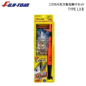 19新製品 冨士灯器 19 こだわり太刀魚仕掛けセット タイプL3II [1]